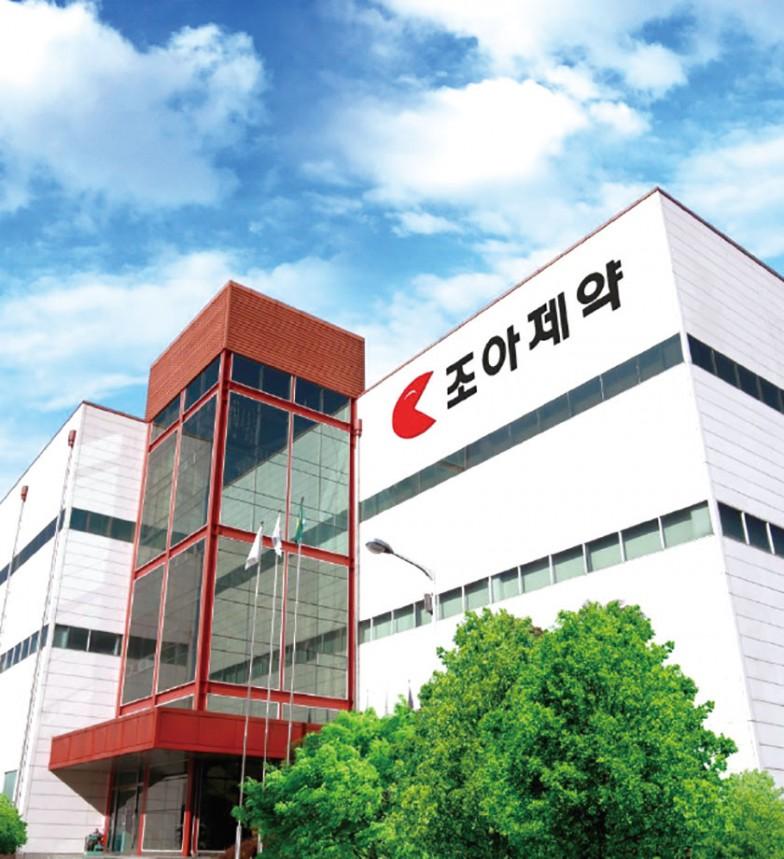 조아제약(주) 함안공장 사진1