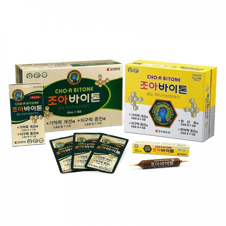 조아제약(주) 함안공장 사진3