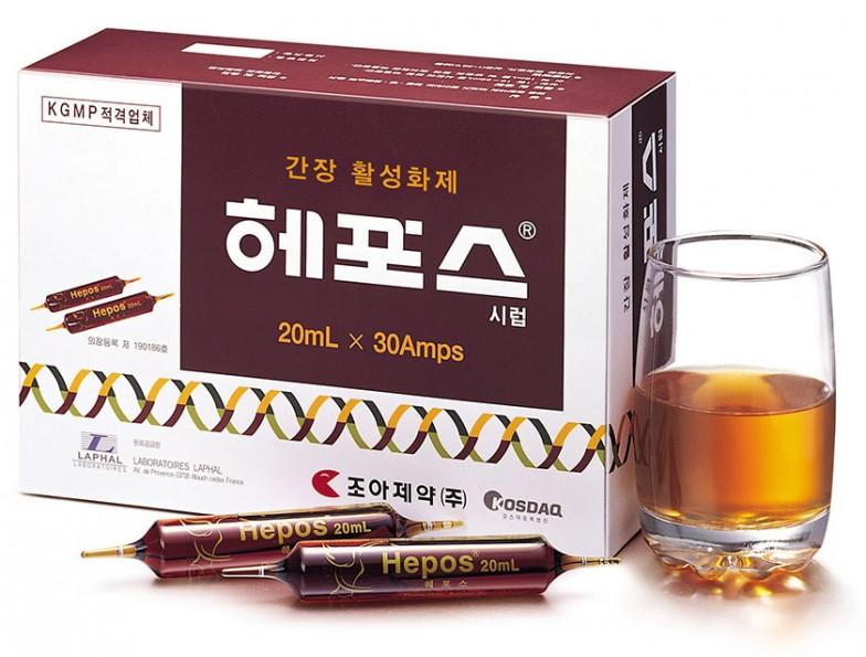 조아제약(주) 함안공장 사진4