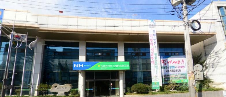 농협은행(주) 함안군지부 사진1